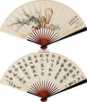 花卉书法 成扇 纸本 -  - 中国书画 - 2011金秋艺术品大型拍卖会 -收藏网