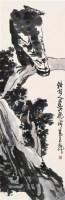 梁崎 独立枝头 立轴 设色纸本 - 梁崎 - 中国书画紫砂茗壶 - 2006年秋季拍卖会 -中国收藏网