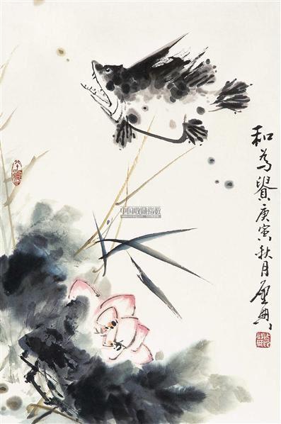 和为贵 画片 设色纸本 - 127658 - 中国书画(一) - 2011秋季拍卖会 -中国收藏网