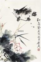 和为贵 画片 设色纸本 - 127658 - 中国书画(一) - 2011秋季拍卖会 -收藏网