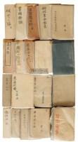 1877-1889年上海申报馆印大清纪事线装书 -  - 中国书画 - 中国书画及艺术品拍卖会 -收藏网