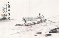 小艇何处行 镜片 纸本 - 136627 - 中国书画(一) - 2011春季艺术品拍卖会 -收藏网