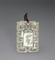 清中期 青白玉双龙纹牌 -  - 中国玉器 - 2006秋季文物艺术品展销会 -收藏网