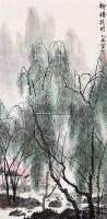 柳暗花明 立轴 - 8623 - 中国书画 - 2008春季拍卖会 -收藏网