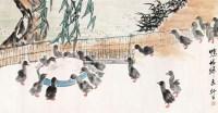 鸭场归来 镜心 纸本 - 2960 - 中国书画(一) - 2011年春季艺术品拍卖会 -收藏网