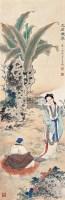 文君听琴 立轴 设色纸本 - 任率英 - 中国近现代书画 - 2006冬季拍卖会 -收藏网