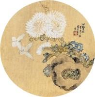 花卉 扇片 (二件选一) - 居廉 - 中国书画(二) - 2011金秋拍卖会 -收藏网