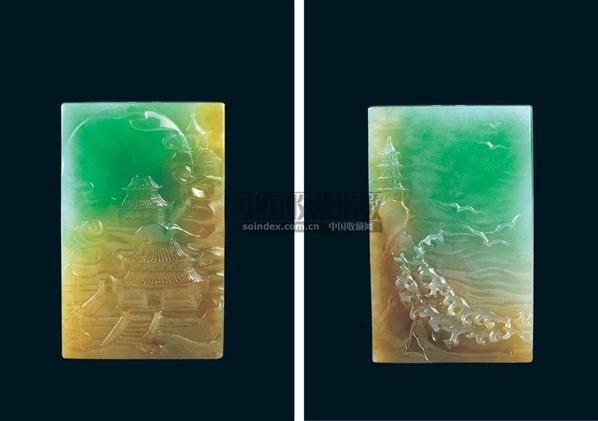 翡翠琼楼海市饰牌 - - 中国当代玉雕大师张伟良翡翠精品 - 2006年秋