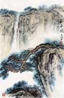 松泉图 画片 设色纸本 - 140534 - 中国书画(一) - 2011秋季拍卖会 -中国收藏网