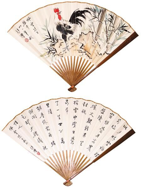 徐悲鸿鸡 -  - 书画 - 2008迎春书画艺术精品拍卖会 -收藏网
