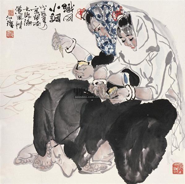 织网小调 立轴 设色纸本 - 133499 - 翰墨聚珍-金通达藏近现代名家书画 - 2005广州夏季拍卖会 -收藏网