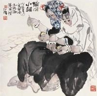 织网小调 立轴 设色纸本 - 韦江琼 - 翰墨聚珍-金通达藏近现代名家书画 - 2005广州夏季拍卖会 -收藏网