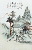 洪义顺 粉彩山水瓷板 -  - 瓷器专场 - 玉兰华堂首届名家瓷器专场拍卖会 -收藏网