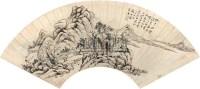 山水 扇面 设色金笺纸本 - 王玉璋 - 中国书画 - 2007秋季艺术品拍卖会 -收藏网