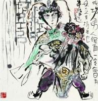 董浩戏曲人物 -  - 中国书画 - 2008秋季艺术品拍卖会 -收藏网