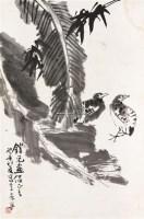 花鸟 立轴 纸本 - 38099 - 保真作品专题 - 2011春季书画拍卖会 -收藏网