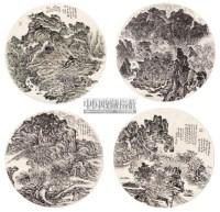山水 四屏 设色纸本 - 郭子绪 - 中国书画 - 2008年127期艺术品拍卖会 -收藏网