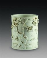 """瓷雕""""松鹤延年""""笔筒 -  - 中国瓷杂 - 2010迎春艺术品拍卖会 -中国收藏网"""