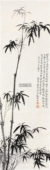 墨竹 立轴 水墨纸本 - 118941 - 中国书画 - 2009春季拍卖会 -收藏网