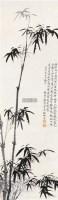 墨竹 立轴 水墨纸本 - 吴琴木 - 中国书画 - 2009春季拍卖会 -收藏网
