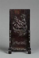 紫檀木雕太白醉酒插屏 -  - 宽以居藏文房珍玩(Ⅱ) - 2011春季拍卖会 -中国收藏网