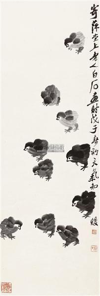 雏鸡 镜心 水墨纸本 - 116087 - 中国书画专场 - 首届艺术品拍卖会 -收藏网