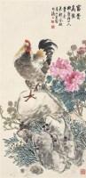 富贵高升 立轴 设色纸本 - 118901 - 中国书画(二) - 2011夏拍艺术品拍卖会 -收藏网