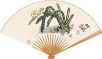 水仙 成扇 设色纸本 - 朱屺瞻 - 中国书画(二) - 2011夏拍艺术品拍卖会 -收藏网