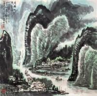 山水 - 118357 - 中国书画二 - 2010春季大型艺术品拍卖会 -收藏网