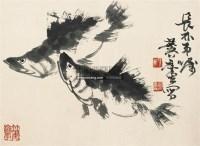 桂鱼图 镜心 水墨纸本 - 17529 - 中国书画(二) - 2011年秋季拍卖会 -中国收藏网