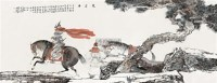 观沧海 镜框 设色纸本 - 129875 - 名家作品(一) - 第16届广州国际艺术博览会名家作品拍卖会 -中国收藏网