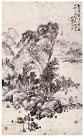 胜日寻山图 - 江国栋 - 中国书画 - 2007春季拍卖会 -收藏网