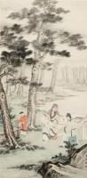 松荫文荟图 立轴 设色纸本 - 122935 - 中国书画(一) - 2011年秋季艺术品拍卖会 -收藏网