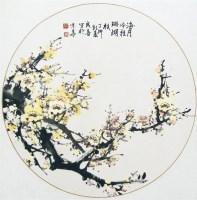 王成喜梅花 -  - 书画文字 - 2007迎春艺术精品拍卖会 -中国收藏网