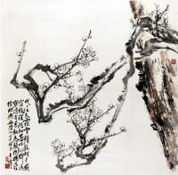 梅花 立轴 纸本 - 128053 - 中国书画(一) - 2011首届秋季艺术品拍卖会 -收藏网