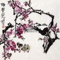 雏声 软片 设色纸本 - 萧 焕 - 当代中国书画专场 - 2011首届中国书画拍卖会 -收藏网