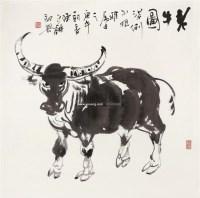 老牛图 镜片 水墨纸本 - 1459 - 书画 - 2011年拍卖会 -收藏网