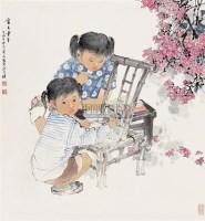 金色童年 镜心 设色纸本 - 王茂飞 - 中国当代书画 - 2006冬季拍卖会 -收藏网