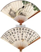 蝉 书法 成扇 纸本 -  - 中国书画(一)名家扇面及小品专场 - 2011年首届春季大型艺术品拍卖会 -中国收藏网