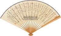 书法 成扇 水墨纸本 -  - 中国书画(一) - 2011春季拍卖会 -中国收藏网