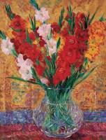 张隆基  1995年作 菖兰 布上油画 - 张隆基 - 中国西画 - 2006秋季拍卖会 -收藏网