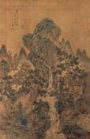 文嘉    青绿山水 - 文嘉 - 书画 - 2007迎春书画拍卖会 -收藏网