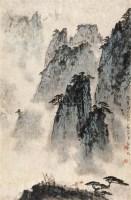 黄山烟云 立轴 设色纸本 - 131604 - 中国书画(一) - 2006年秋季艺术品拍卖会 -中国收藏网