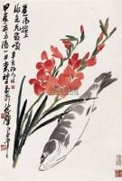 岁朝图 立轴 设色纸本 - 来楚生 - 中国近现代书画 - 2007春季艺术品拍卖会 -收藏网