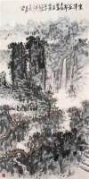 暖风并翠 立轴 设色纸本 - 朱衡 - 中国书画 - 2006春季大型艺术品拍卖会 -收藏网