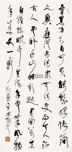 论画一首 立轴 纸本 - 116750 - 中国书画 - 2012迎春艺术品拍卖会 -收藏网