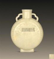 青白玉雕八宝纹抱月瓶 -  - 中国古董珍玩专场 - 2010年夏季艺术品拍卖会 -收藏网