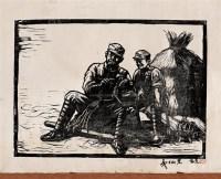 夷仙兄 纸本 木刻版画 - 古元 - 中国油画 - 2008年夏季拍卖会 -收藏网