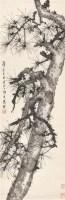 万古长青 立轴 纸本水墨 - 7123 - 中国书画专场 - 2011秋季拍卖会 -收藏网