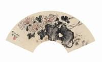 菊石图 扇面 设色纸本 - 陈师曾 - 中国书画艺术品专场 - 2011年秋季艺术品拍卖会 -收藏网